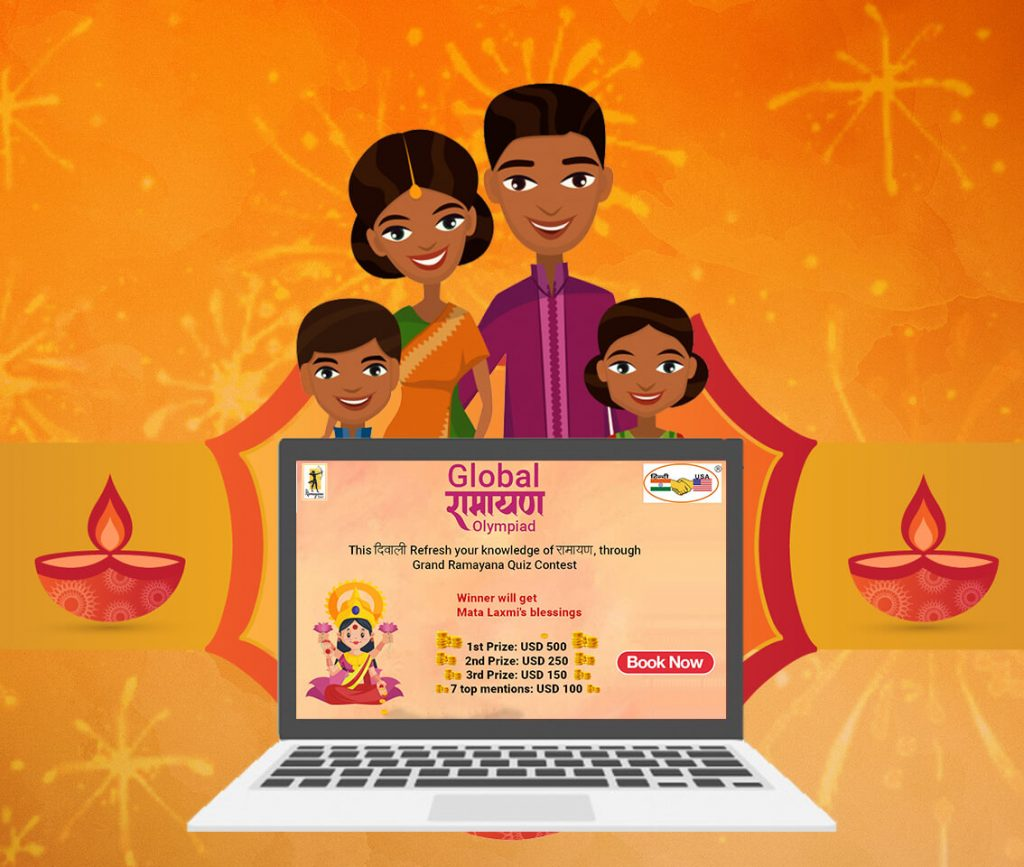 5 reasons why your WHOLE FAMILY should take a part in Global Ramayana Olympiad this Diwali !